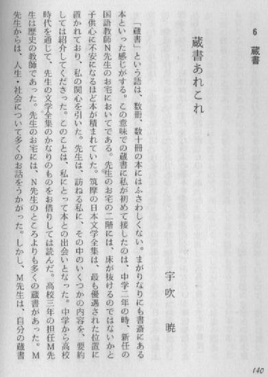 河図洛書140