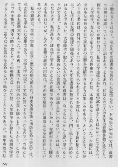 河図洛書141