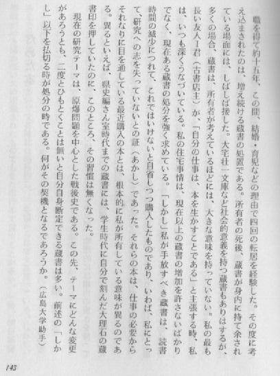 河図洛書142