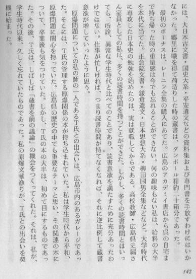 河図洛書143