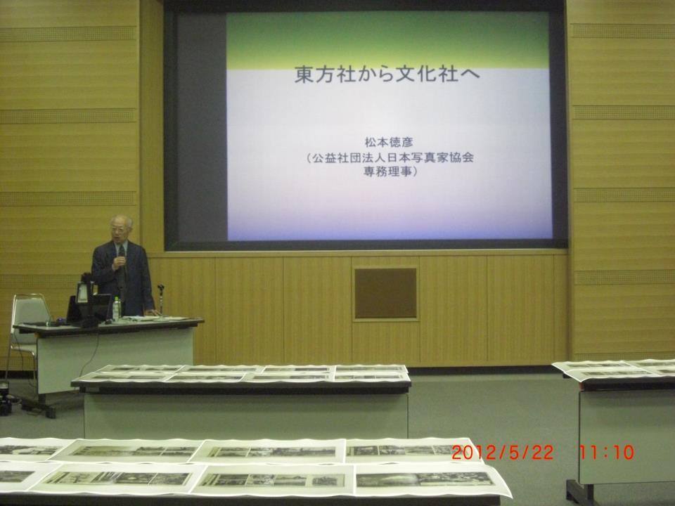 松本徳彦20120522