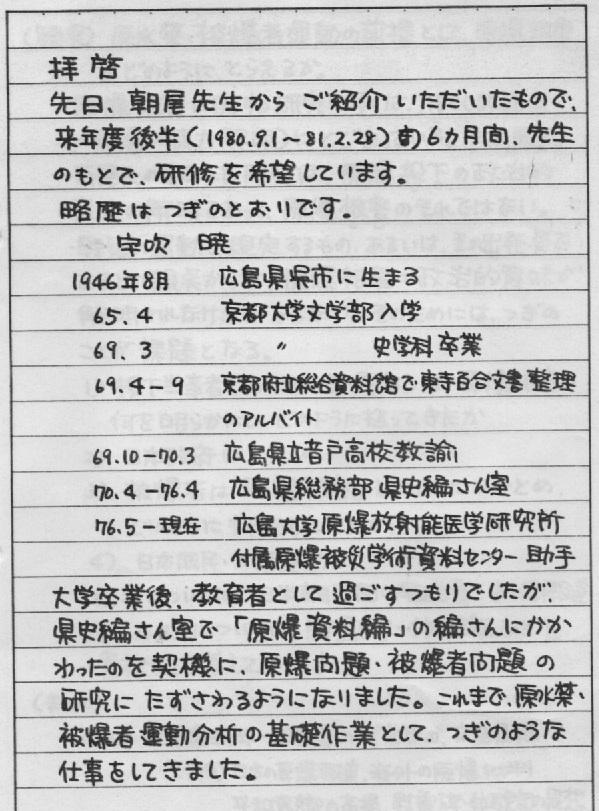 内地留学01