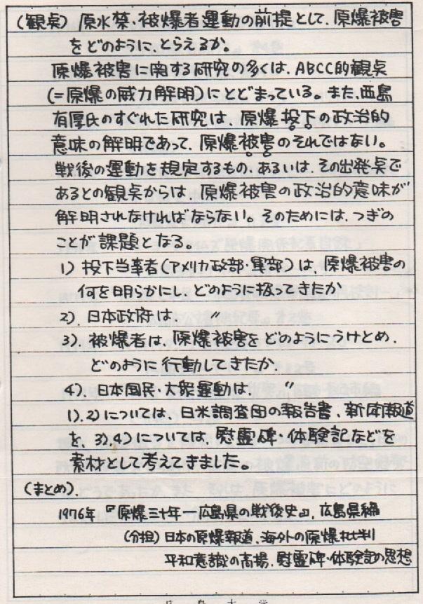内地留学02