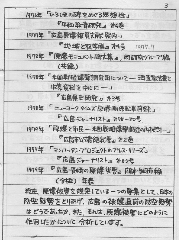 内地留学03