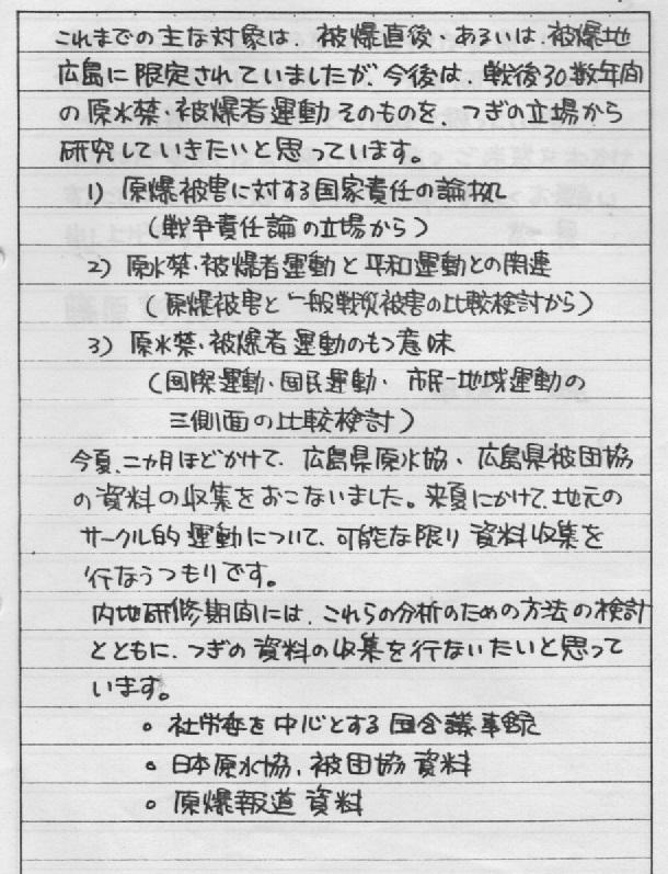 内地留学04