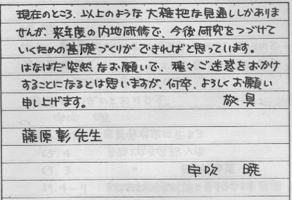 内地留学05
