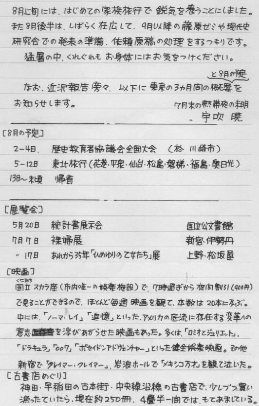 内地留学22