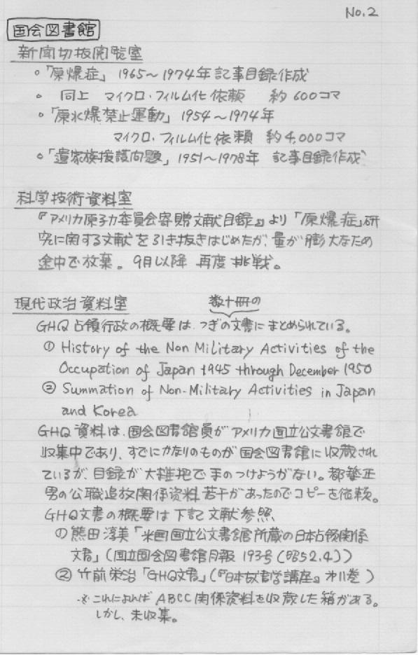 内地留学32