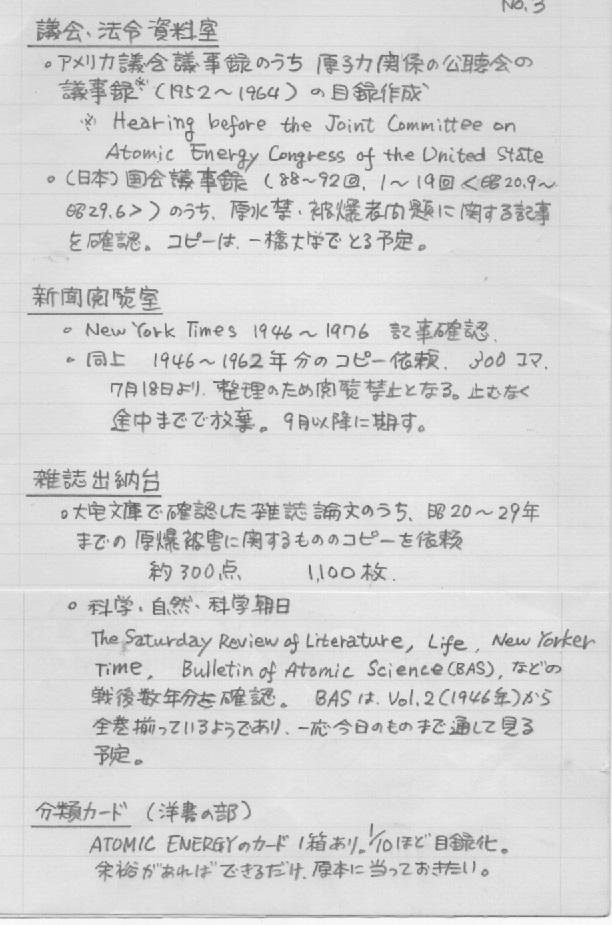 内地留学33