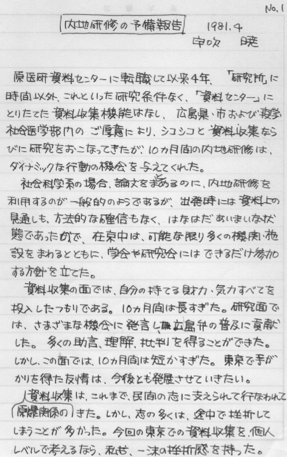 内地留学41