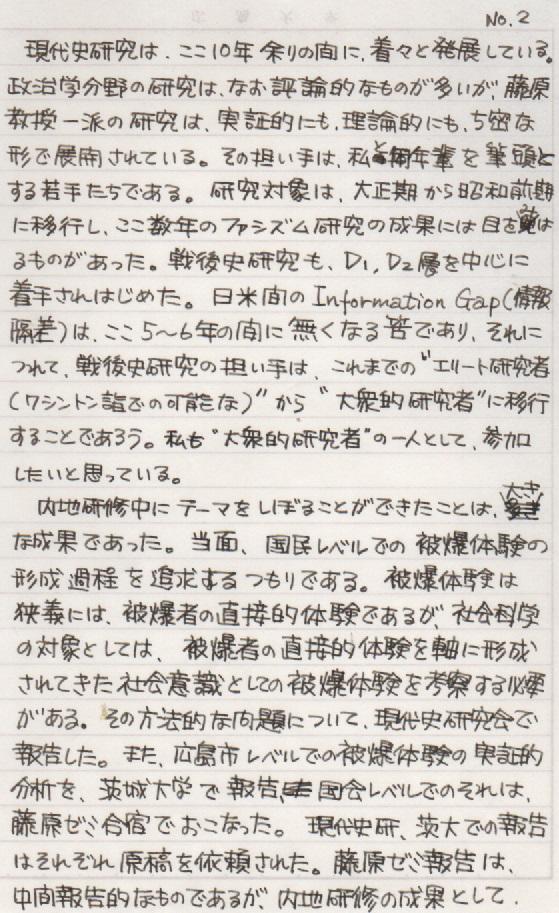 内地留学42