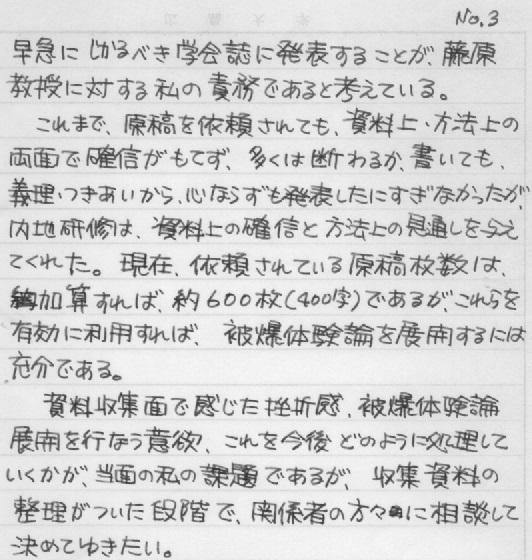 内地留学43