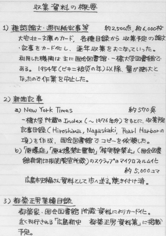内地留学44