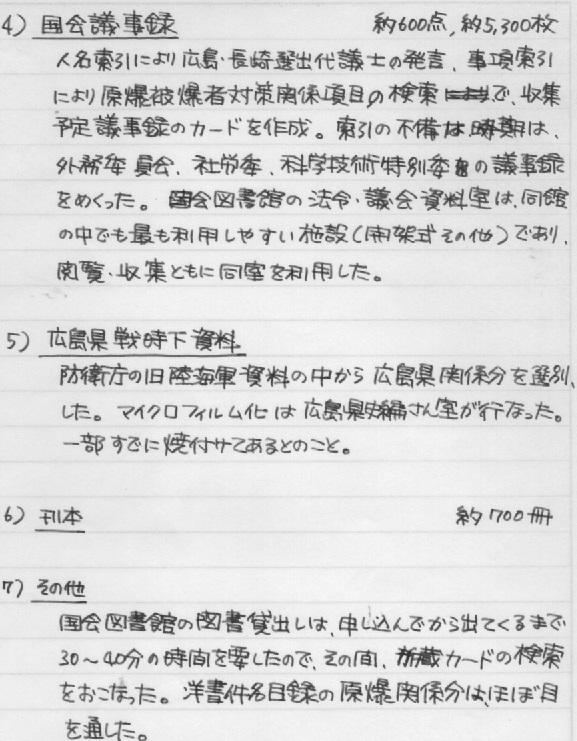 内地留学45