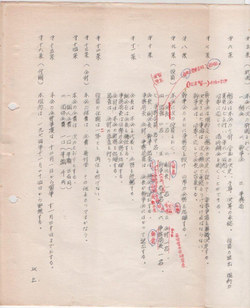 dc19741124c2