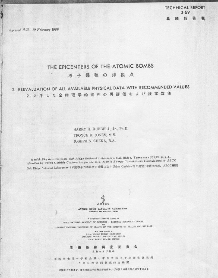 abcc19690219b