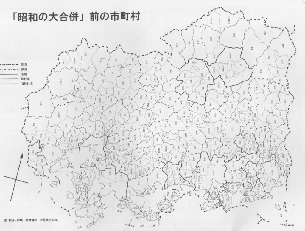 広島県内市町村01