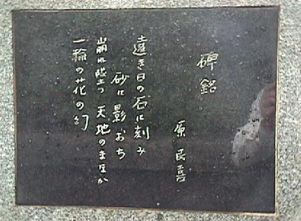 HIC019A
