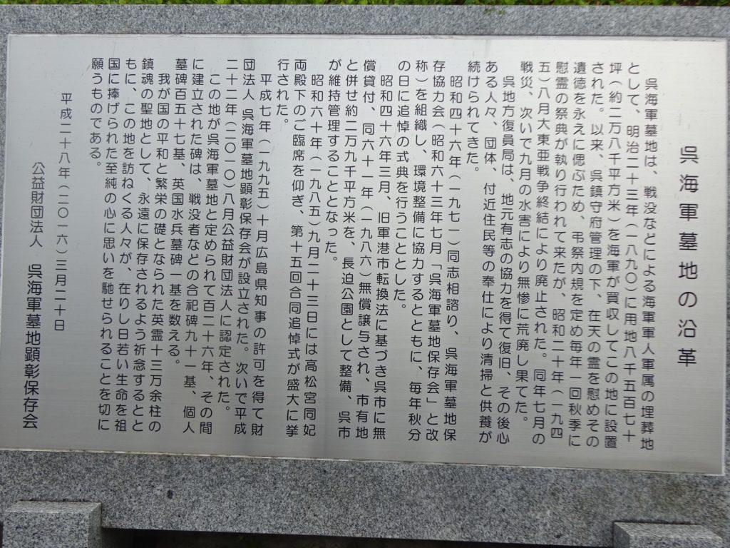DSC05584 (2)