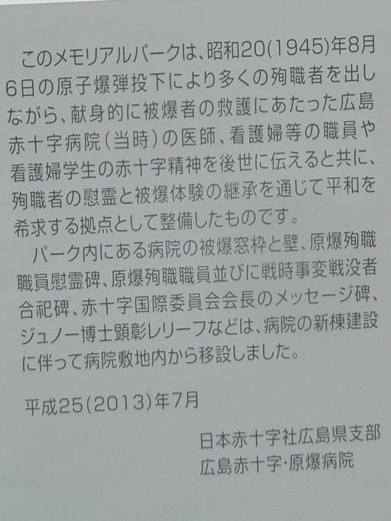 DSC05714 (2)