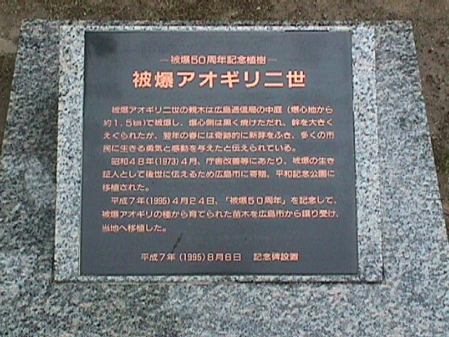 HIC109MVC-006F